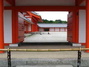 A l'intérieur du palais impérial